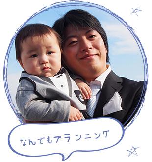 取締役 田中 大
